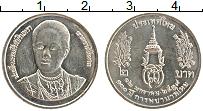 Изображение Монеты Таиланд 2 бата 1996 Медно-никель UNC- 100 лет Сестринской