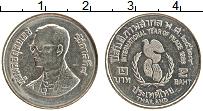 Изображение Монеты Таиланд 2 бата 1986 Медно-никель UNC- Международный год ми