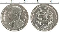 Изображение Монеты Таиланд 2 бата 1995 Медно-никель UNC- 50-летие ФАО