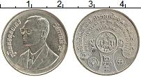 Изображение Монеты Таиланд 2 бата 1986 Медно-никель UNC- Национальные годы де