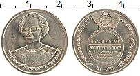 Изображение Монеты Таиланд 2 бата 1990 Медно-никель UNC-