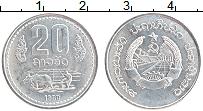 Изображение Монеты Лаос 20 атт 1980 Алюминий UNC-