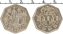 Изображение Монеты Макао 2 патаки 1998 Латунь XF