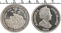 Изображение Монеты Острова Кука 1 доллар 2004 Посеребрение Proof-
