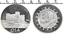 Изображение Монеты Мальта 4 фунта 1975 Серебро Proof- Замок Святой Агаты