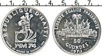 Изображение Монеты Гаити 50 гурдес 1973 Серебро Proof- Чемпионат Мира по фу