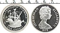 Изображение Монеты Остров Мэн 1 крона 1979 Серебро Proof-