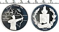 Изображение Монеты Монголия 250 тугриков 1995 Серебро Proof- Олимпийские игры 96.