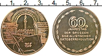 Изображение Монеты ГДР Медаль 1977 Латунь UNC 60 лет революции
