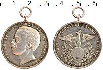 Изображение Монеты Италия Медаль 0 Серебро UNC- Стрелковый фестиваль