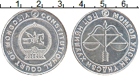 Изображение Монеты Монголия Жетон 0 Медно-никель UNC-