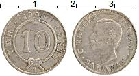 Продать Монеты Саравак 10 центов 1900 Серебро