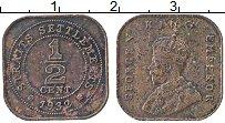 Изображение Монеты Стрейтс-Сеттльмент 1/2 цента 1932 Латунь VF Георг V
