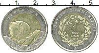 Изображение Монеты Турция 1 лира 2016 Биметалл XF Мышь