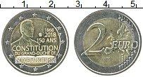 Изображение Монеты Люксембург 2 евро 2018 Биметалл UNC- 150 лет конституции.