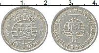 Изображение Монеты Макао 50 авос 1952 Медно-никель XF