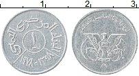 Продать Монеты Йемен 1 филс 1974 Алюминий