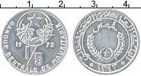 Изображение Монеты Мавритания 1/5 угия 1973 Алюминий XF
