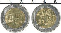 Изображение Монеты Филиппины 10 песо 2015 Биметалл XF Малвар