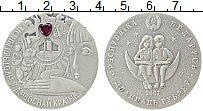 Изображение Монеты Беларусь 20 рублей 2007 Серебро UNC Сказки. Приключения
