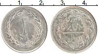 Изображение Монеты Иран 2 риала 1979 Медно-никель XF