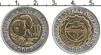Изображение Монеты Филиппины 10 песо 2008 Биметалл XF
