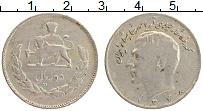 Изображение Монеты Иран 10 риалов 1969 Медно-никель XF Мохаммед Реза Пехлев