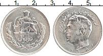 Изображение Монеты Иран 10 риалов 1972 Медно-никель XF Мохаммед Реза Пехлев