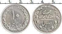 Изображение Монеты Иран 10 риалов 1980 Медно-никель XF 1359