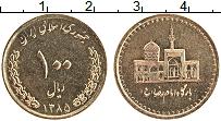 Изображение Монеты Иран 100 риал 2006 Латунь XF Мечеть Имам Реза