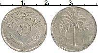 Изображение Монеты Ирак 25 филс 1972 Медно-никель XF Пальмы