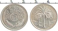 Изображение Монеты Ирак 50 филс 1970 Медно-никель XF Пальмы