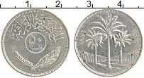 Изображение Монеты Ирак 50 филс 1972 Медно-никель XF Пальмы