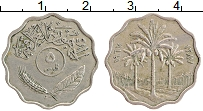 Изображение Монеты Ирак 5 филс 1967 Медно-никель XF Пальмы