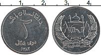 Продать Монеты Афганистан 2 афгани 2004 Медно-никель