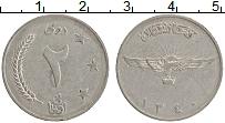 Изображение Монеты Афганистан 2 афгани 1961 Медно-никель XF Мухаммед Закир