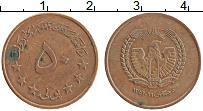 Изображение Монеты Афганистан 50 пул 1973 Медь XF