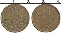 Изображение Монеты Афганистан 25 пул 1952 Медь XF