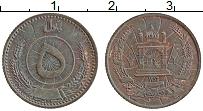 Изображение Монеты Афганистан 5 пул 1937 Медь XF