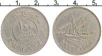 Изображение Монеты Кувейт 100 филс 1962 Медно-никель XF