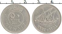 Изображение Монеты Кувейт 50 филс 1964 Медно-никель XF