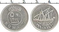 Изображение Монеты Кувейт 50 филс 1990 Медно-никель XF