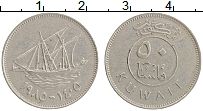 Изображение Монеты Кувейт 50 филс 1985 Медно-никель XF