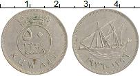 Изображение Монеты Кувейт 50 филс 1976 Медно-никель XF Корабль