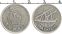 Изображение Монеты Кувейт 20 филс 1981 Медно-никель XF Корабль