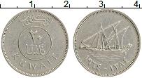 Изображение Монеты Кувейт 20 филс 1964 Медно-никель XF
