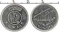 Изображение Монеты Кувейт 20 филс 2012 Железо UNC-