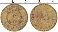 Изображение Монеты Кувейт 10 филс 1962 Латунь XF