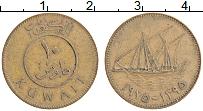 Изображение Монеты Кувейт 10 филс 1975 Латунь XF