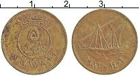Изображение Монеты Кувейт 5 филс 1983 Латунь XF Корабль